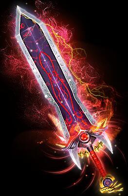 宽厚冥王巨剑传奇武器素材