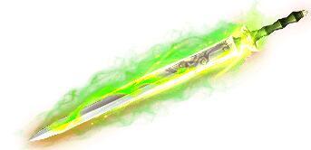 绿光寒意之剑传奇武器素材