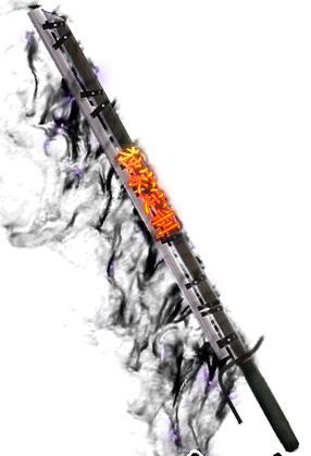 水墨斩刀武器+黑色皮风衣素材